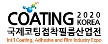 COATING KOREA
